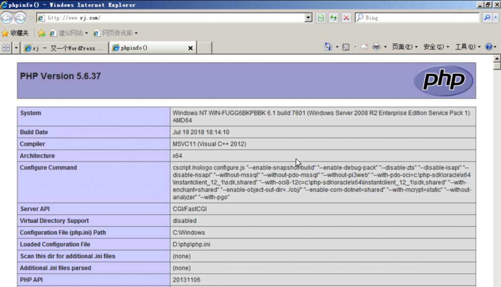 Server2008r2发布wordpress站点(环境)