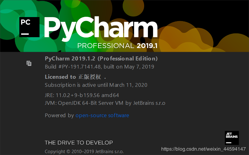 Pycharm最新激活码(2019)专业版