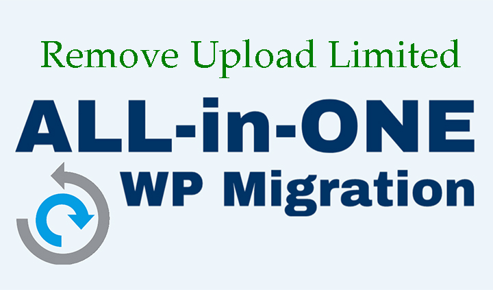 解除All-in-One WP Migration上传512M限制