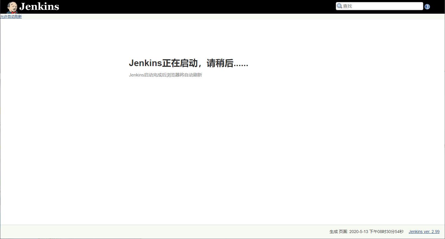jenkins-1.png