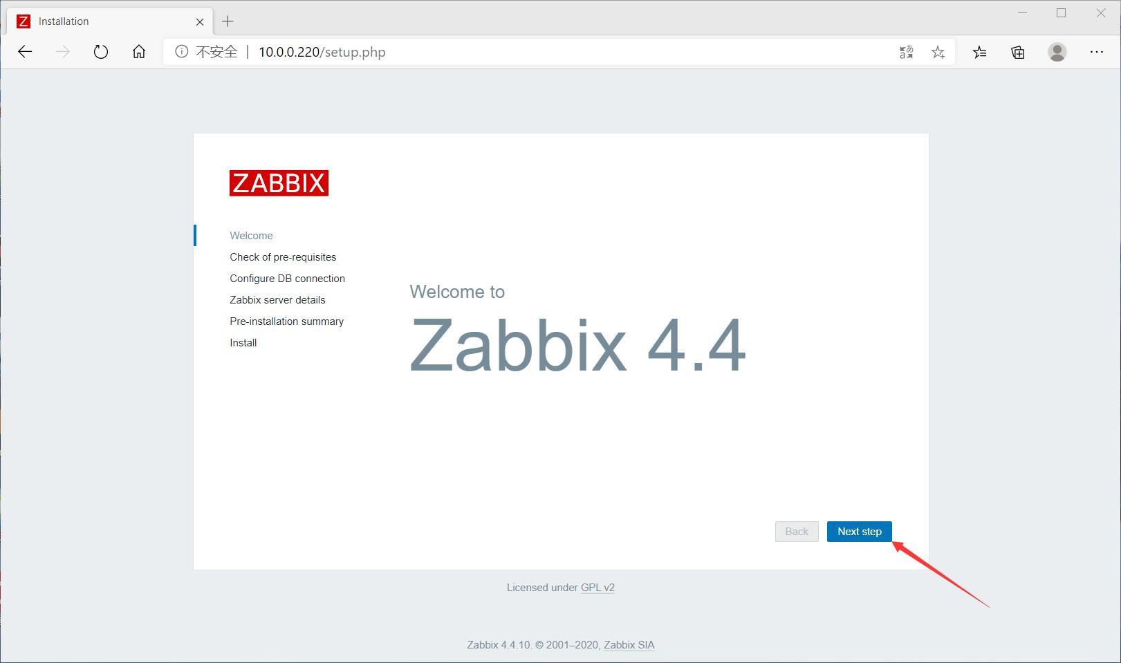 zabbix_install-1.png