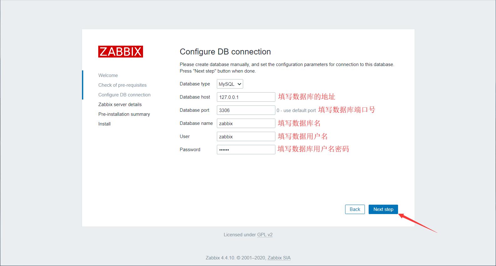zabbix_install-3.png