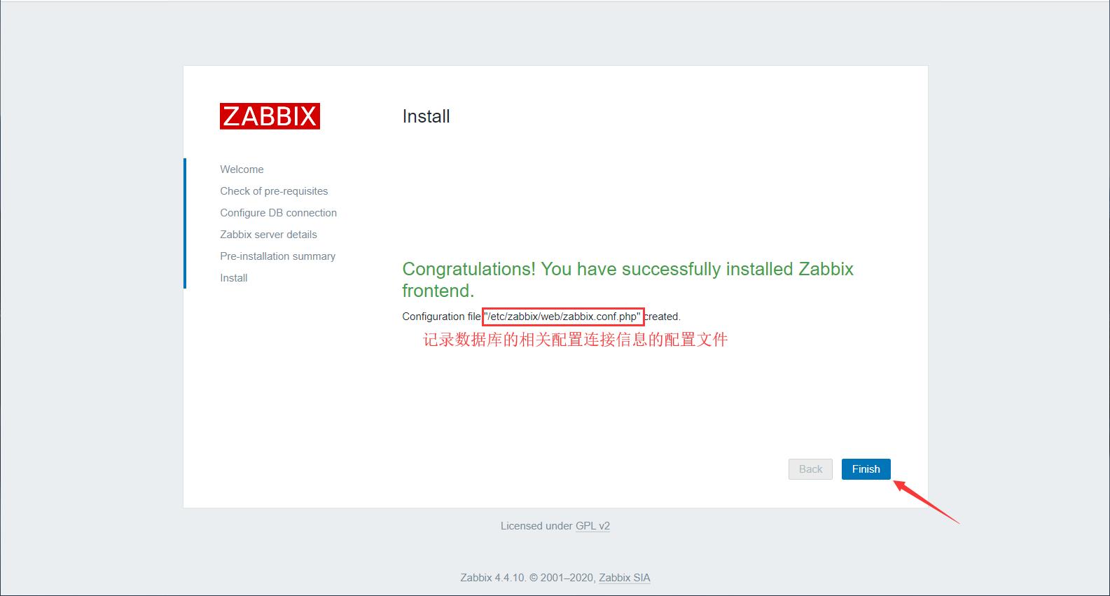 zabbix_install-6.png