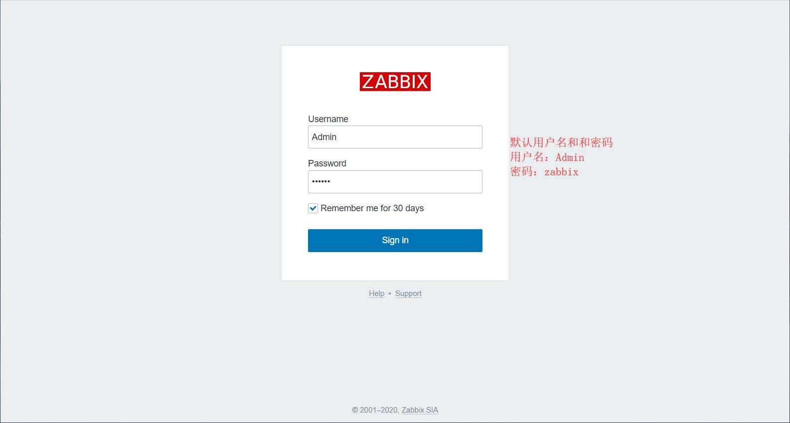 zabbix_install-7.png